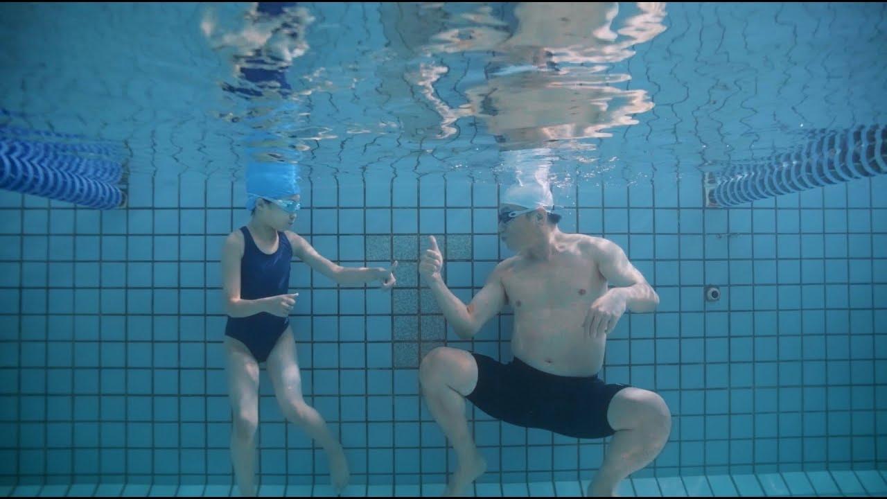 《我的游泳訓練班》