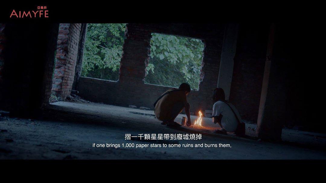 第 42 屆金穗獎短片《她他》
